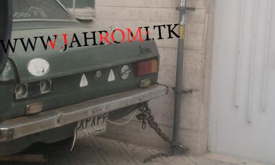 http://jahromi360.persiangig.com/image/IROONY.jpg